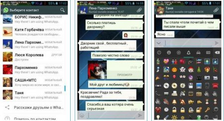 WhatsApp Messenger Android