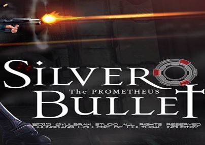 Silver Bullet The Prometheus - Экшен