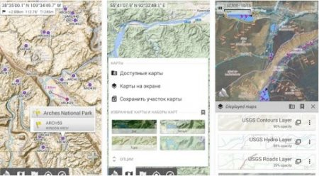 AlpineQuest GPS Hiking