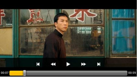SoftMedia Video Player