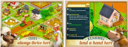 ��� ��� - Hay Day