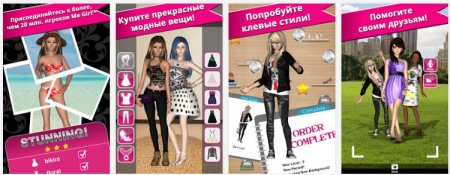 Style Me Girl: Free 3D Dressup Mod