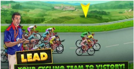 Tour de France 2015 - The Game